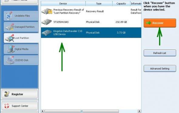 Файловая система RAW 2