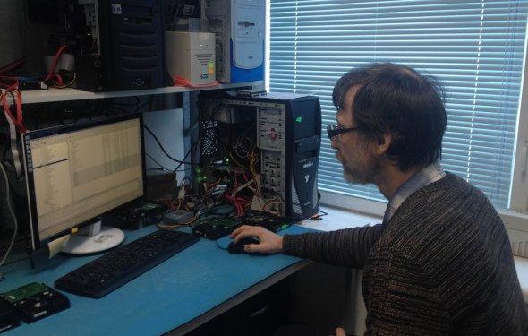 Центр восстановления данных