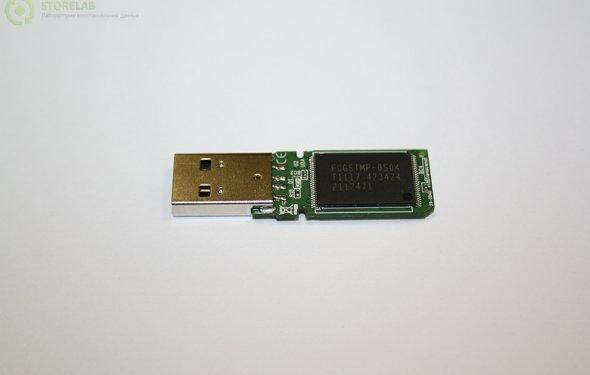 Микросхема памяти